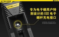 Wholesale Original Nitecore usb charger EGO charging port specially made for vapor battery intelligent battery charger Nitecore i1 ego battery charger
