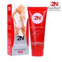 Wholesale 2N Natural Herbal Waist Slimming Cream Ladies Body Fast Slimming Cream Girls Weight Loss Slim Gel N07