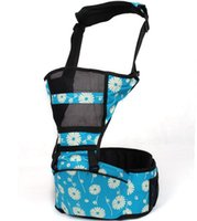 baby carier - Drop Shipping High Quality Baby Carier Sling