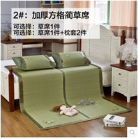Wholesale Natural environmental protection folded double straw mat summer air conditioning room bamboo mat meters