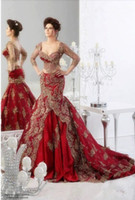 sexy ball gowns - Red Formal Evening Dresses Arabic Jajja Couture V Neck Vestidos Ball Gowns Prom Ball Gowns Long Sleeve Sexy Evening Dress