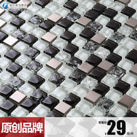 Wholesale Amalfi platinum crystal glass mosaic backdrop bathroom floor tile wall stickers living room mirror B150502
