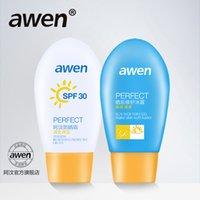 Wholesale Ewen whitening sunscreen face full body suit female summer sunscreen UV genuine waterproof isolation