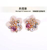 Wholesale Sending Earring Boxes - South Korea imported jewelry full shipping Love spent shell carving flowers female high-grade diamond earrings sent box
