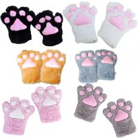 Wholesale 5 Colors Cute Plush Cat Kitten Paw Gloves Anime Cosplay Halloween Party Costume