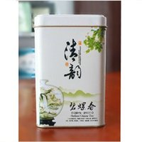 Wholesale Biluochun tea packaging tin cans tin cans twenty two tin cans empty boxes Chaguan