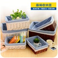 basket coffee table - Pastoral manual straw storage box book storage basket clothes rattan living room coffee table storage box box
