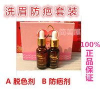 Wholesale 2016 tattoo tips Decolorants suit without scar without laser tattoo removal machine can wash tattoo supplies and accessories