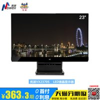 Wholesale Micro ViewSonic think VX2370S LED inch IPS LCD computer monitors narrow border wide viewing angle