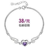 bags amethyst jewelry - Angel Lover Sterling Silver Bracelet Korean fashion female Amethyst jewelry gift bag mail