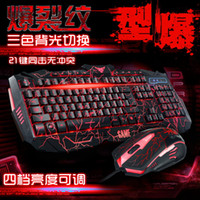 Wholesale Stock Colors Multimedia Illuminated LED Backlight USB Wired PC Gaming Crack Keyboard Mouse Combos colors