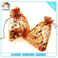 ba specials - 200pcs Candy Bags yarn bags wedding festival supplies Spot special for the orange stamping yarn bags x12cm Rose beam port yarn ba