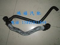 Wholesale Passat tank sewer pipe b5 sewer pipe passat sewer pipe