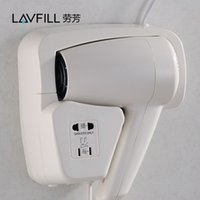 Wholesale LAVFILL LaoFang hotel appliance expert hair dryer Wall mounted hair dryer Bathroom with hair dryer