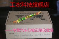 Wholesale Large coach truck special car tachograph isointernational belt