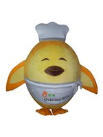 baby clicking - Factory Outlets Hot Sale The strange fat click baby Halloween Fancy Dress Cartoon Adult Animal Mascot Costume