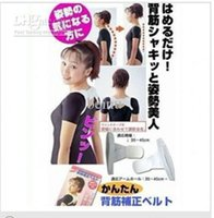 Cheap Wholesale - New Back Correct Support Band Scoliosis Straight Belt Posture Corrector