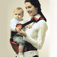 stools - 2015 Infant Baby Carrier Baby s Backpack Multi fonction Waist Stool Newborn Baby Sling Front Facing Babies Supplies Blue Red Green K3909