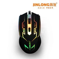 big desktop laptop - mouse in computer mice gaming wireless pad bluetooth optical air game usb wired Laptop desktop big Professional shiny D
