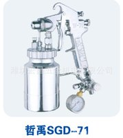 Wholesale Pelican supply Zhe Yu SGD gun pneumatic gun spray gun cheap