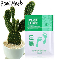 Short baby foot callus remover - Caicui Foot Mask Feet Masks Cactus Extract Whitening Foot Moisturizing Feet Removes Calluses To Reveal Baby Soft Feet Odor Dead Skin Remover
