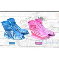 pvc boots - Travel Outdoor Waterproof Flatties Rain Day Shoe Boots Covers Durable PVC Material