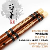 Wholesale Schaeffer instruments a flute Logan refined Nigatake playing flute flute flute factory direct professional Grading