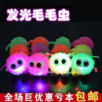 baby tortoise - Caterpillar Night Light Lamps For Children Gift Baby Toy Tortoise Suitable For Living Room Bedroom Baby Room