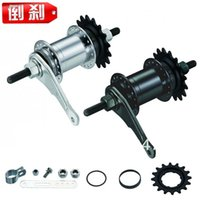 bicycle foot brake - Taiwan G FRLCON fixed gear Cr Mo steel foot brake hubs bicycle brake down hubs