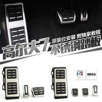 Wholesale Car rest pedal Foot Fuel Brake Clutch MT AT pedals Plate Cover for Volkswagen GOLF7 GTi MK7 auto accessories