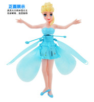Wholesale Frozen Queen Elsa Flying Fairy Dolls Learning and Education Infrared Induction Control Flying Dolls Christmas gifts