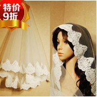 Cheap 2015Cute European and American Lisa new bridal veil bridal veil wedding accessories car bone lace