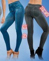 vip - Dhgate VIp Seller slim jeggings jeans leggings for women fashion women leggings blue black grey by DHL