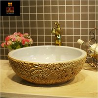 Wholesale Deep Embossed Ceramic Lavobo Round Countertop Bathroom Sink Wash Basin