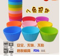 Wholesale Silicone rubber cake mold Muffin cups cm round cup cake cup cake molds baking mold kitchen baking tool
