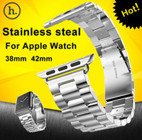 Wholesale HOCO band L stainless steel silver bracelet or strap for Apple watch mm mm mixed with retail box