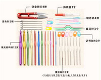 Wholesale DIY knitting needle set crochet hook bag set Weaving Tool set