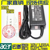 acer laptop small - Acer Acer19V A small laptop power adapter charger Interface