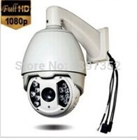 Cheap PTZ IP Camera Best Security system