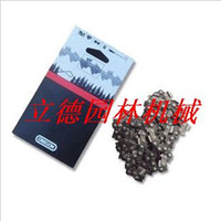 Wholesale 24 quot Oregon Chain for HUS365 chain saw CS365 chain saw