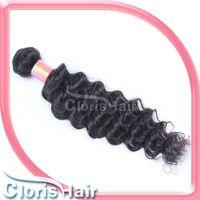 Cheap Malaysian Hair malaysian curly hair Best Deep Wave Under $50 malaysian human hair