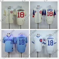 Cheap Ben Zobrist Jersey, Cheap Chicago Cubs 18# Baseball Jersey, Stitched High Quality Beige Blue Gray White