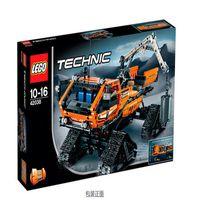 lego technic - New Lego Polar Engineering Machinery Group LEGO TECHNIC truck assembling boy toy blocks