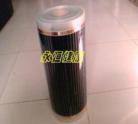 Wholesale Electric heating film geothermal membrane far infrared membrane heated film heating heater