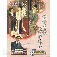 Wholesale Story of Ying Ying a Love Tragedy Box packing DVD China Region All Episodes