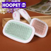 bathing tips - HOOPET Pet Dog Cat Hair Grooming Slicker Rake Brush Comb Special Tip degree Rotation S