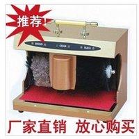 Wholesale Fully automatic induction hengfeng household shoe polisher automatic shoe polisher shoe polish bottle