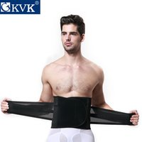 air beams - GKVK men s abdomen abdomen with waist corset girdle beam beer belly thin air in summer BIG GIFT BAG