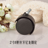 Wholesale Wire teeth nylon casters inch metal furniture caster sofa wheel steering wheel casters