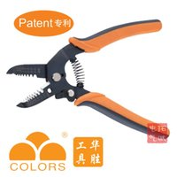 Wholesale Hua tool multifunction cable wire insulation stripper stripping pliers FSA mm2